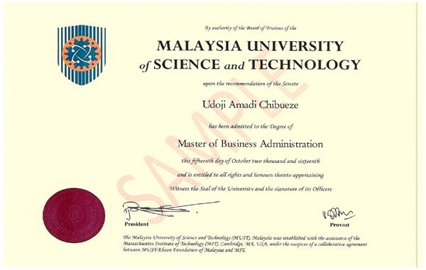 马来西亚科技大学